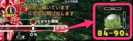 f:id:nowshika:20170904012535j:plain