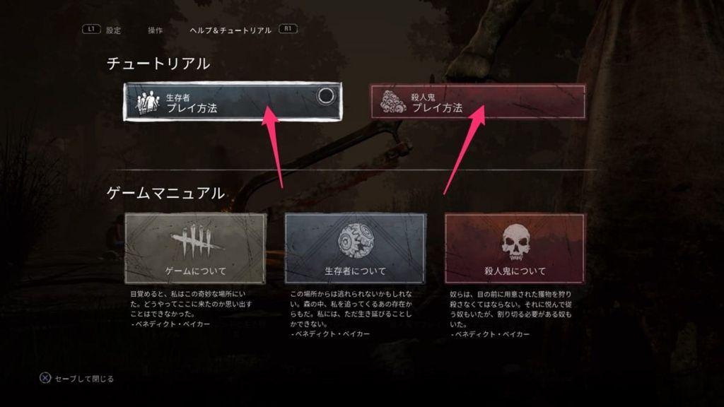 f:id:nowshika:20180706023937j:plain