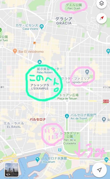 f:id:noyumi05:20190605191941j:plain