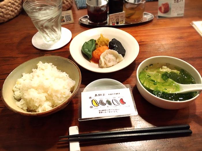 f:id:noyumi15:20170416233150j:plain