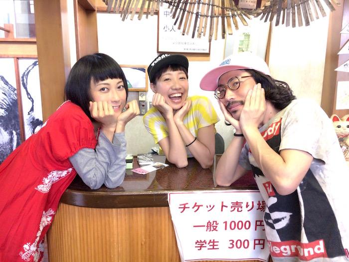 f:id:noyumi15:20170510151157j:plain