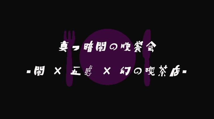 f:id:noyumi15:20170720190516j:plain