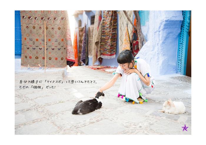 f:id:noyumi15:20171121224857j:plain