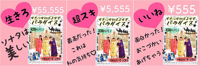 f:id:noyumi15:20171121225600j:plain