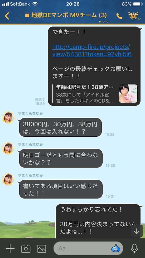f:id:noyumi15:20180110204520p:plain