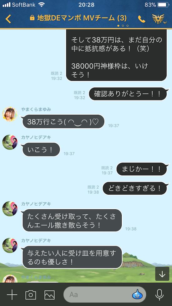 f:id:noyumi15:20180110204524p:plain