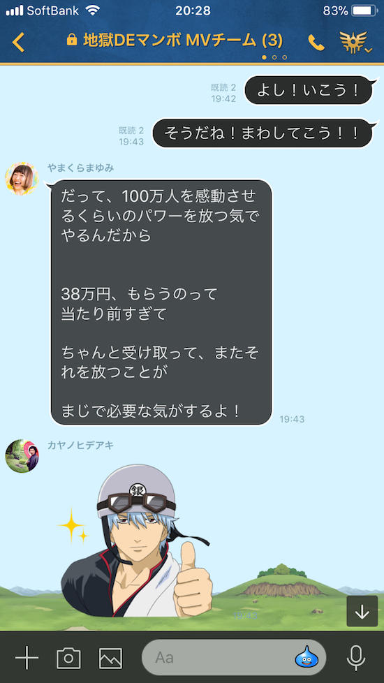f:id:noyumi15:20180110204528p:plain