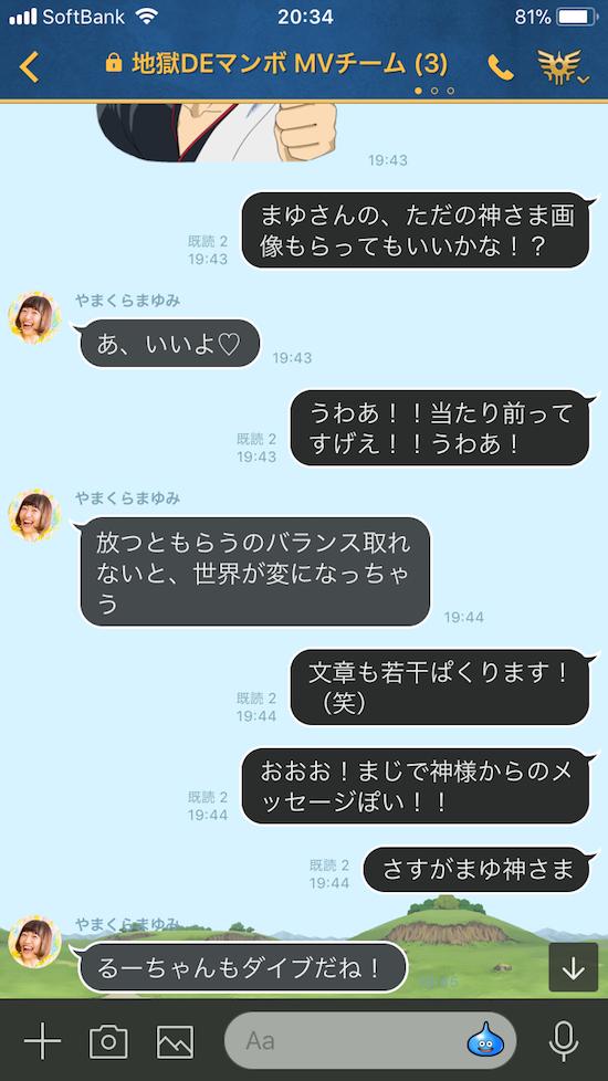 f:id:noyumi15:20180110204535p:plain