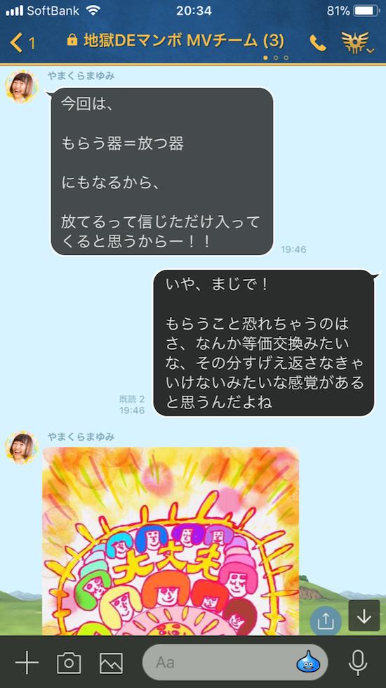 f:id:noyumi15:20180110204540p:plain