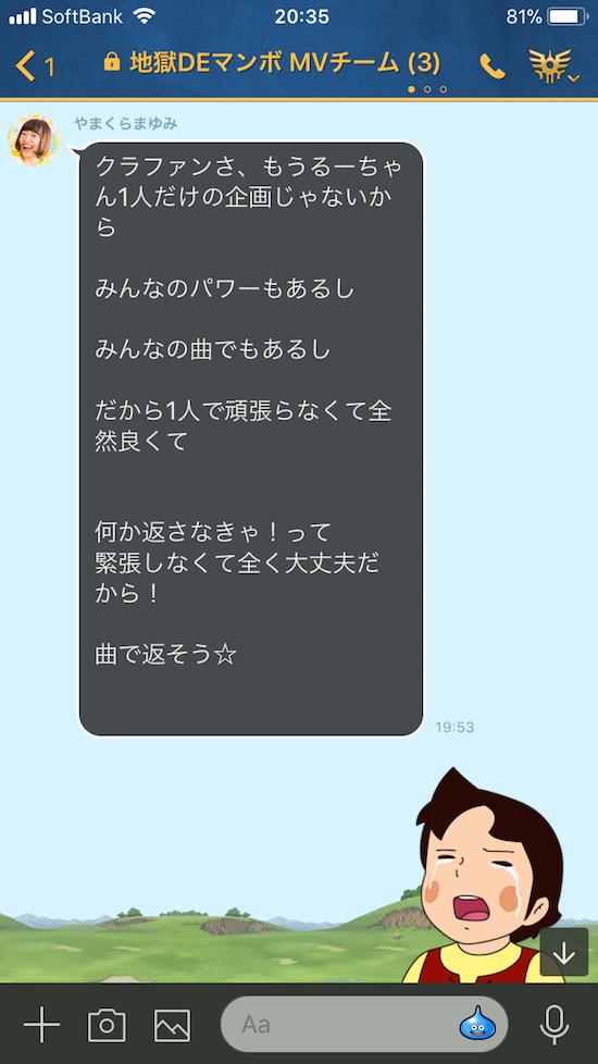 f:id:noyumi15:20180110204544p:plain