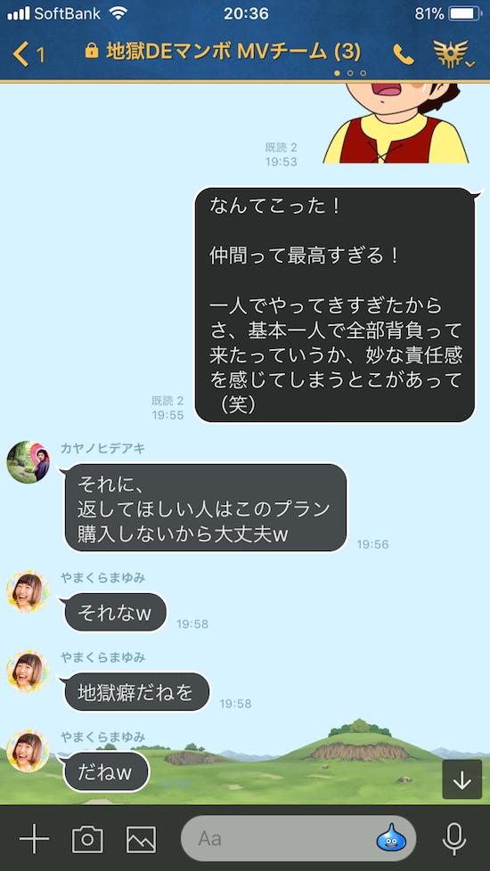 f:id:noyumi15:20180110204548p:plain