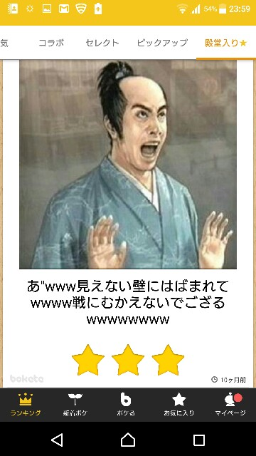 f:id:noza-nora-sr:20170522005938j:image