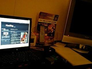 f:id:noza1911:20071201004833j:image,right