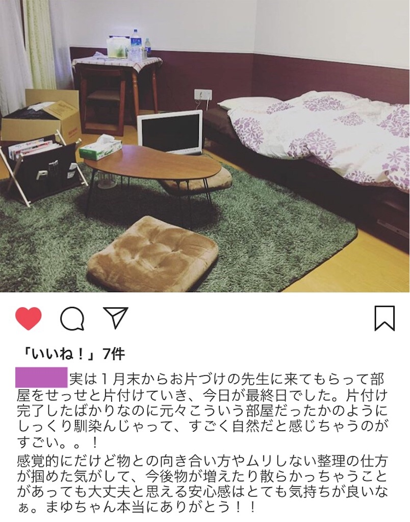 f:id:nozaki1219:20190126062713j:image