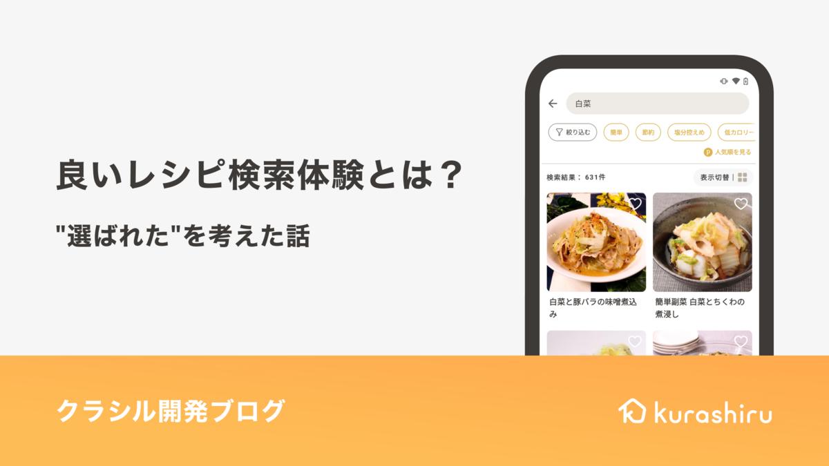 f:id:nozakichi:20201204155515p:plain