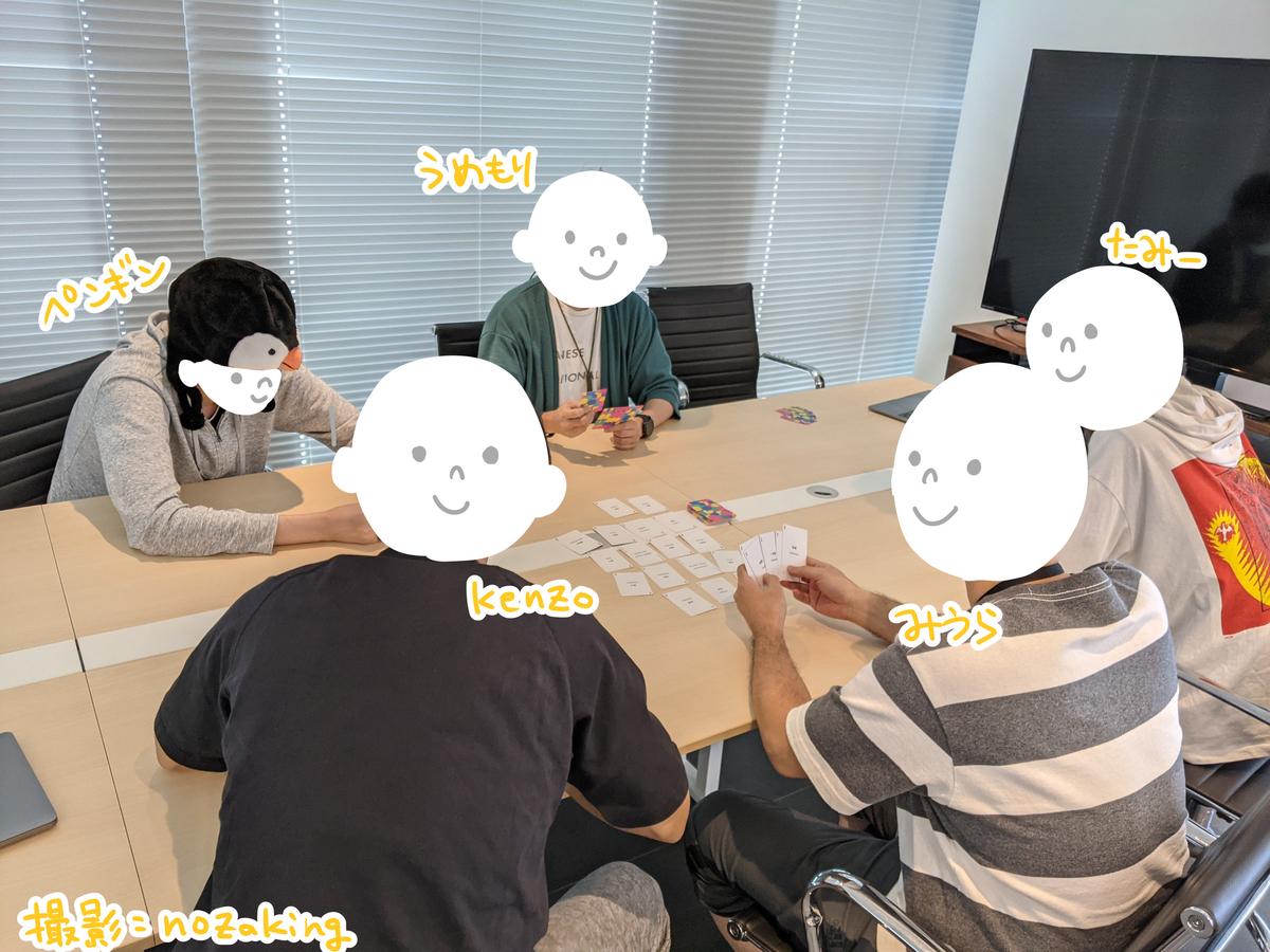 f:id:nozakichi:20210826143952j:plain