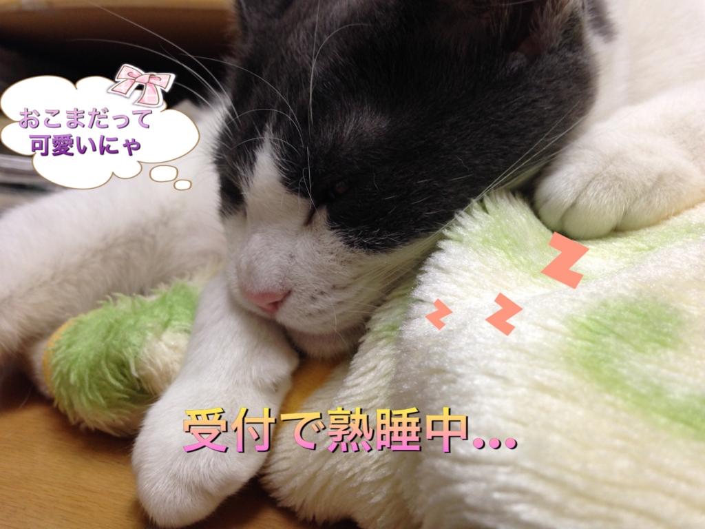 f:id:nozawa_clinic:20160615171701j:plain