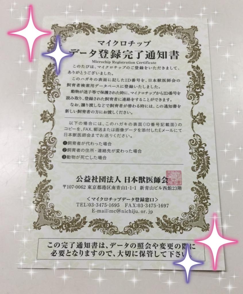 f:id:nozawa_clinic:20160909175922j:plain