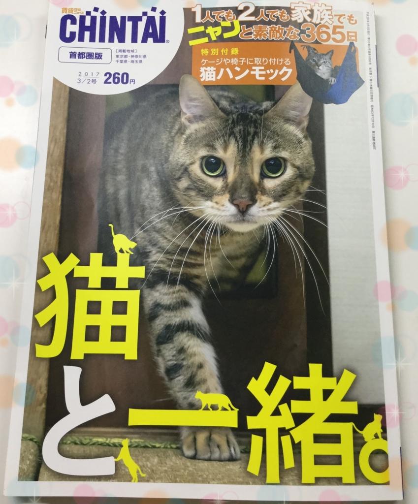 f:id:nozawa_clinic:20170217100227j:plain