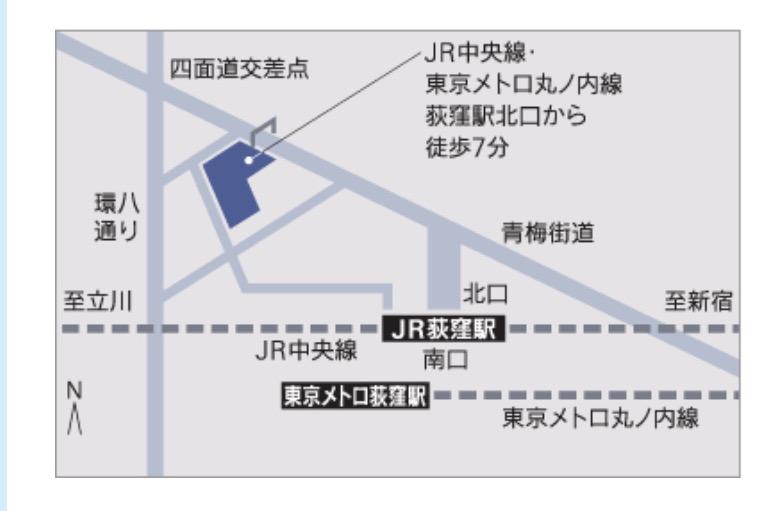 f:id:nozawa_clinic:20170223113041j:plain