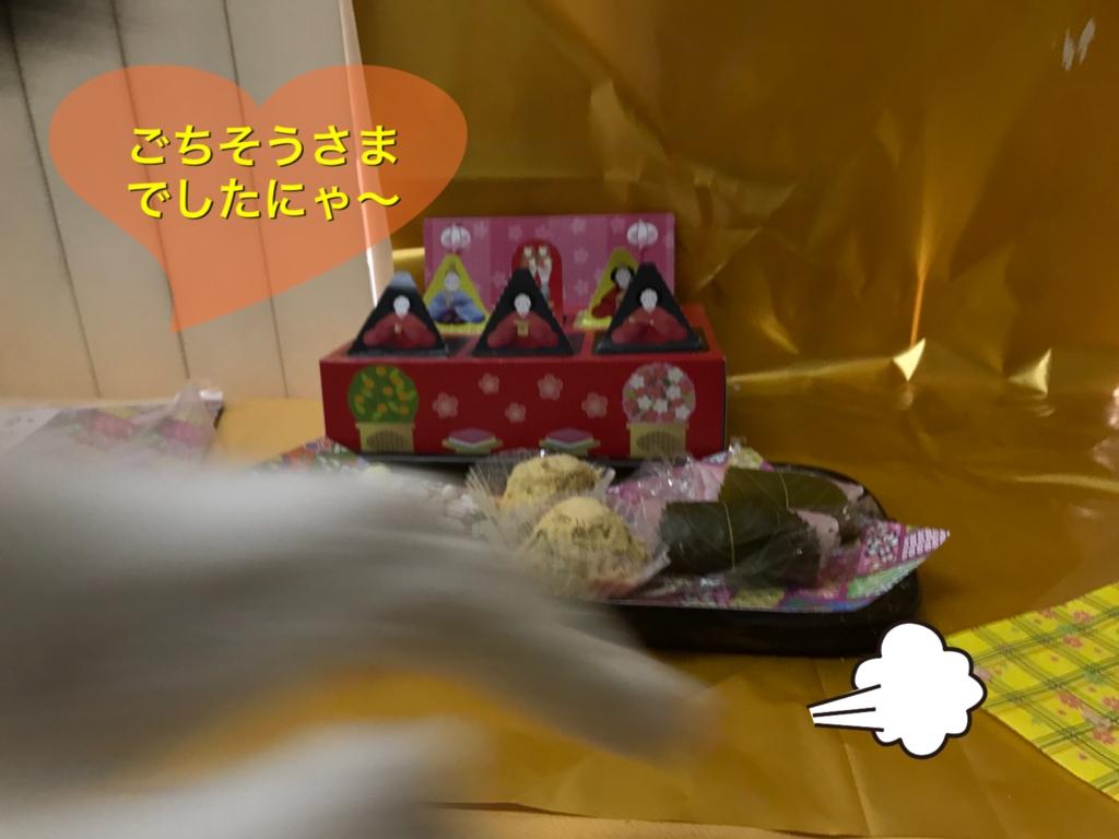 f:id:nozawa_clinic:20170303184512j:plain