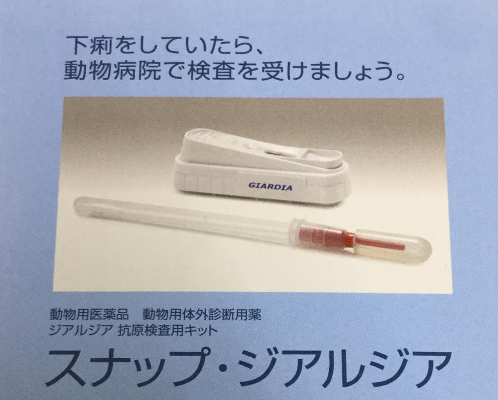 f:id:nozawa_clinic:20170317155805p:plain