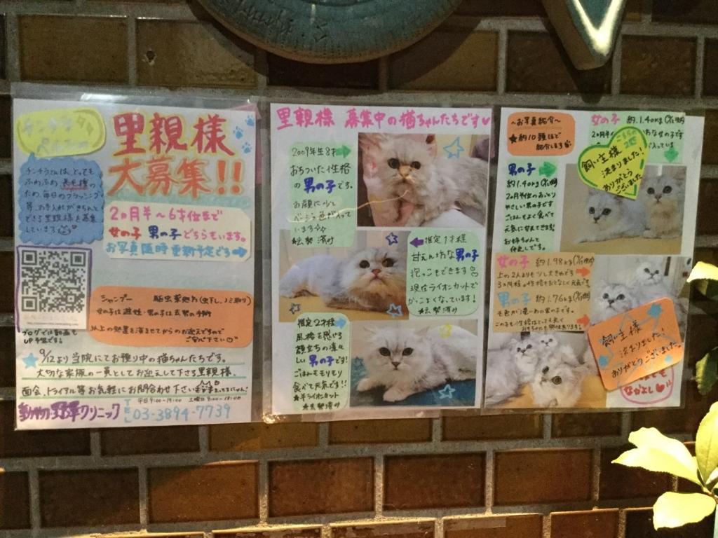 f:id:nozawa_clinic:20170919190706j:plain