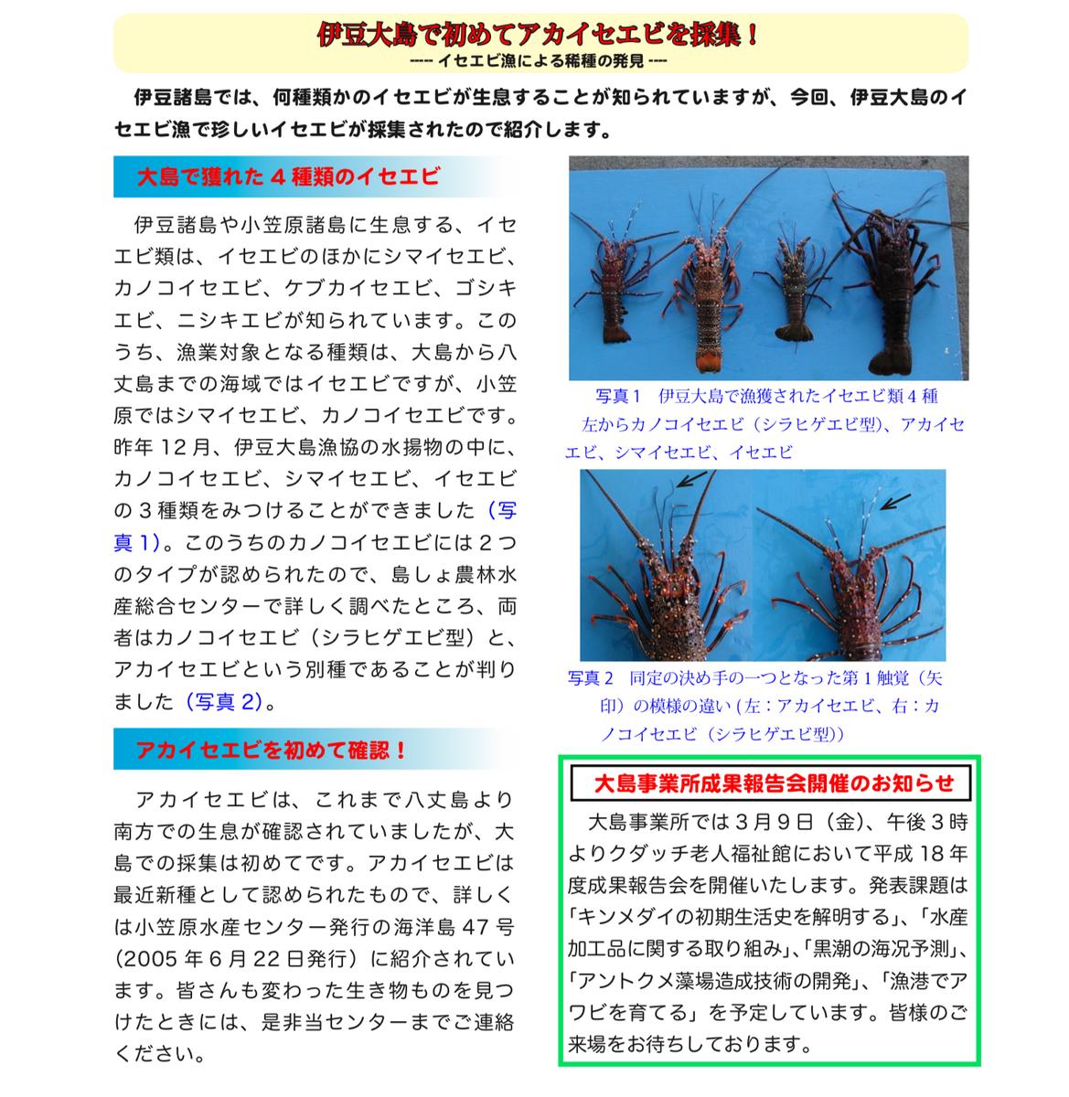 f:id:nozawa_clinic:20191205111626j:plain