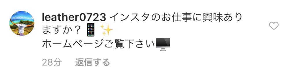 f:id:nozawam:20181125171432p:plain