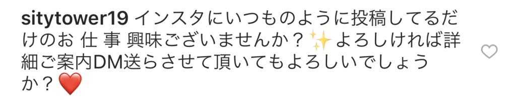 f:id:nozawam:20181125171437p:plain