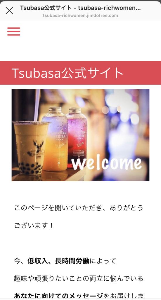 f:id:nozawam:20181125172617p:plain