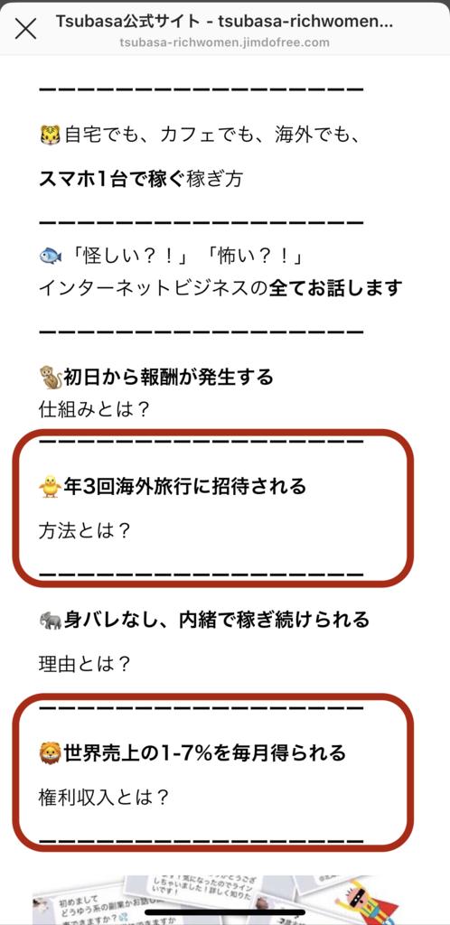 f:id:nozawam:20181125172831p:plain