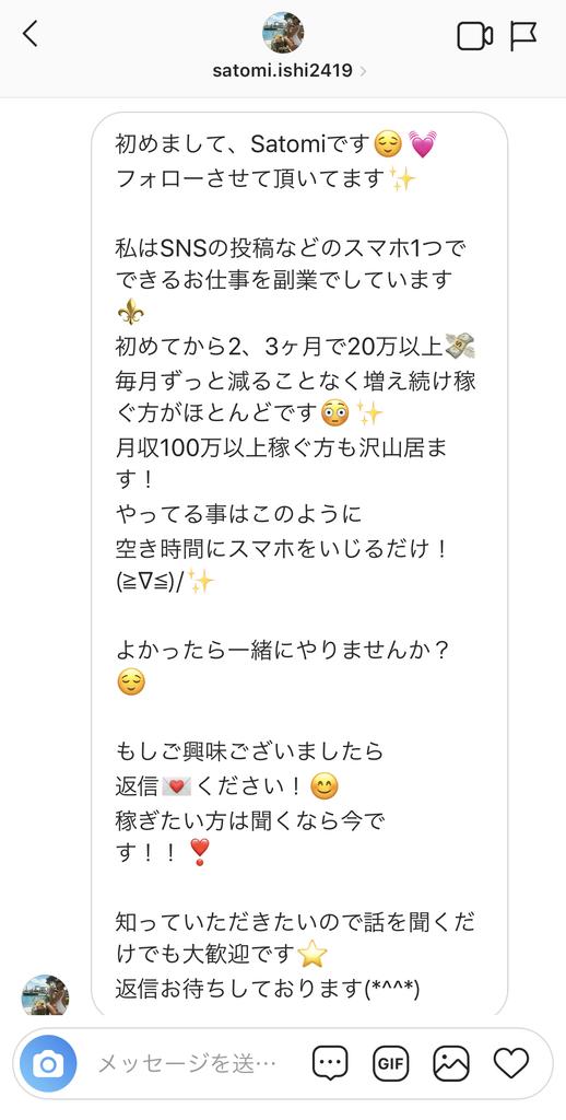 f:id:nozawam:20181130081547j:plain
