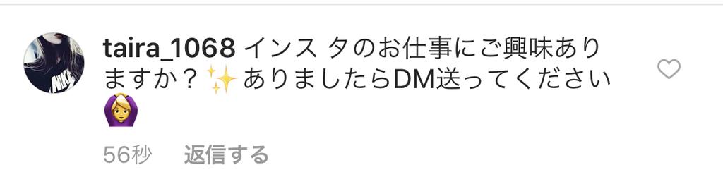 f:id:nozawam:20181206121727j:plain