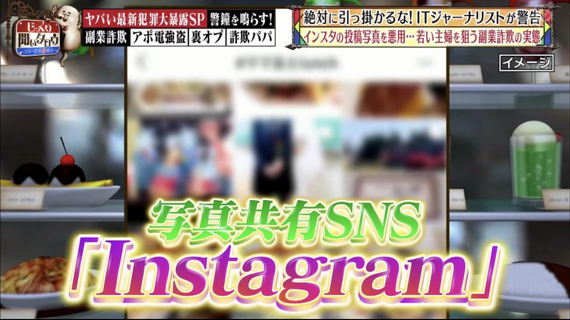 f:id:nozawam:20190603173302j:plain