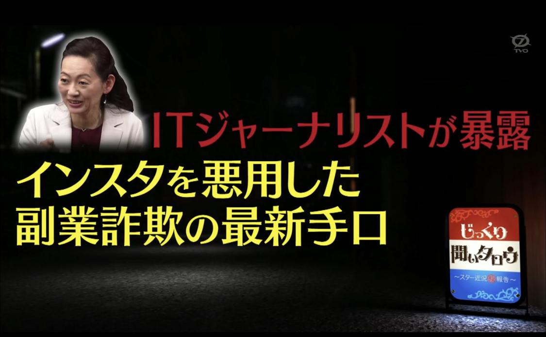 f:id:nozawam:20190603173331j:plain