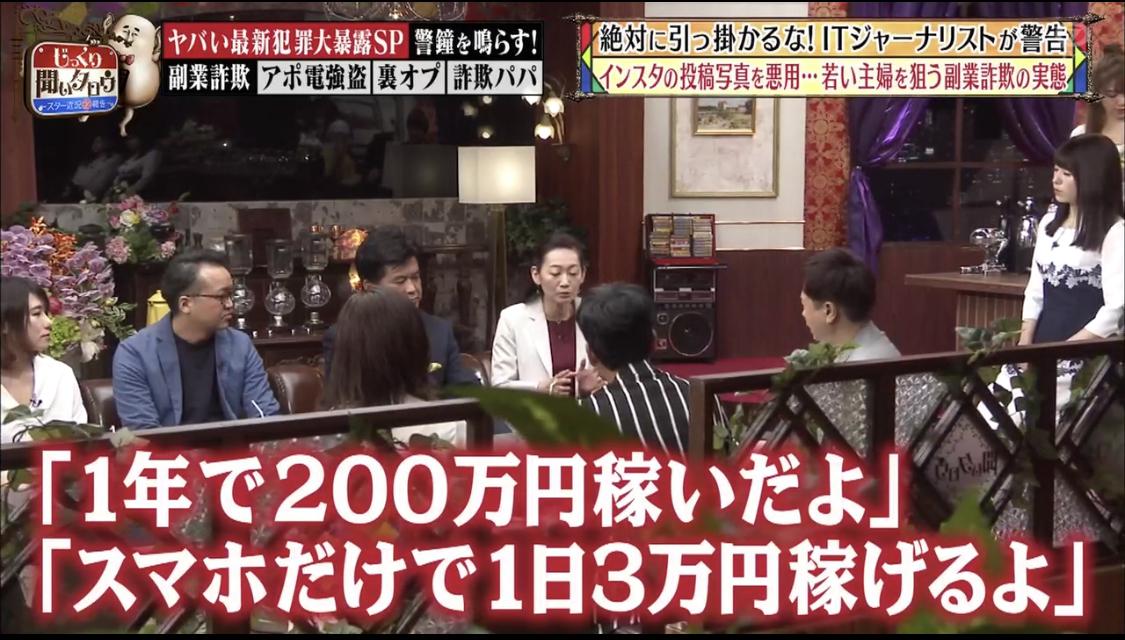 f:id:nozawam:20190603173402j:plain