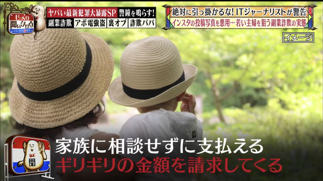 f:id:nozawam:20190603173459j:plain