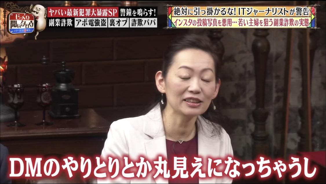 f:id:nozawam:20190603173525j:plain