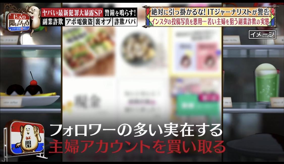 f:id:nozawam:20190603173533j:plain