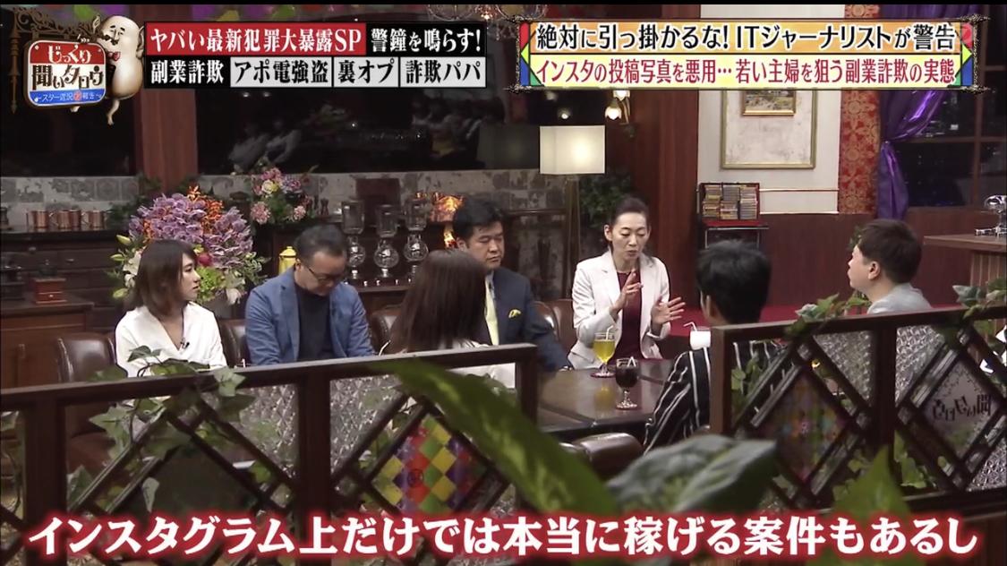 f:id:nozawam:20190603173544j:plain