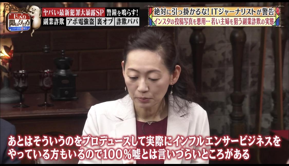 f:id:nozawam:20190603173549j:plain