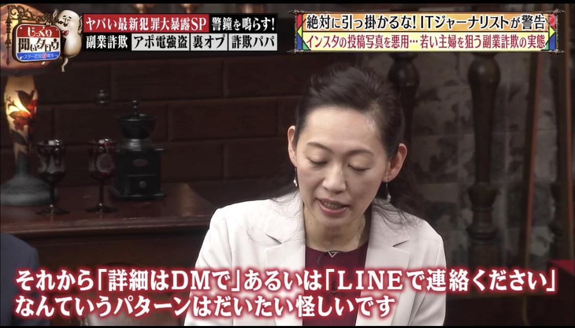 f:id:nozawam:20190603173610j:plain