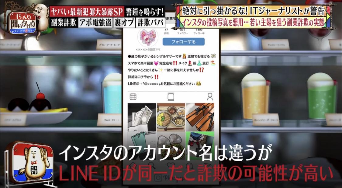 f:id:nozawam:20190603173626j:plain
