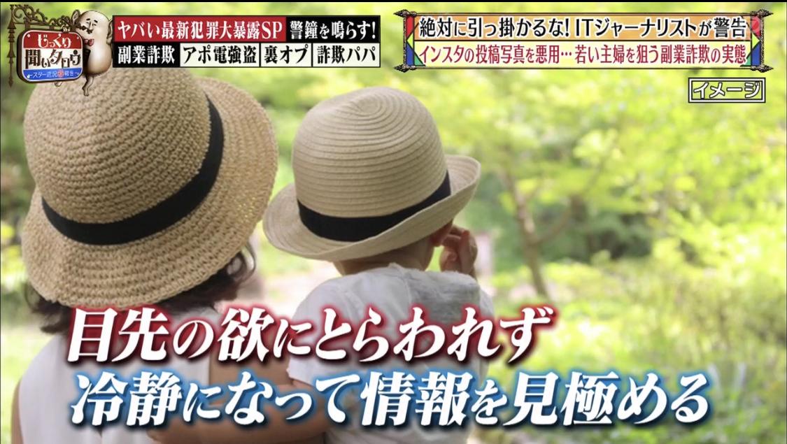 f:id:nozawam:20190603173632j:plain