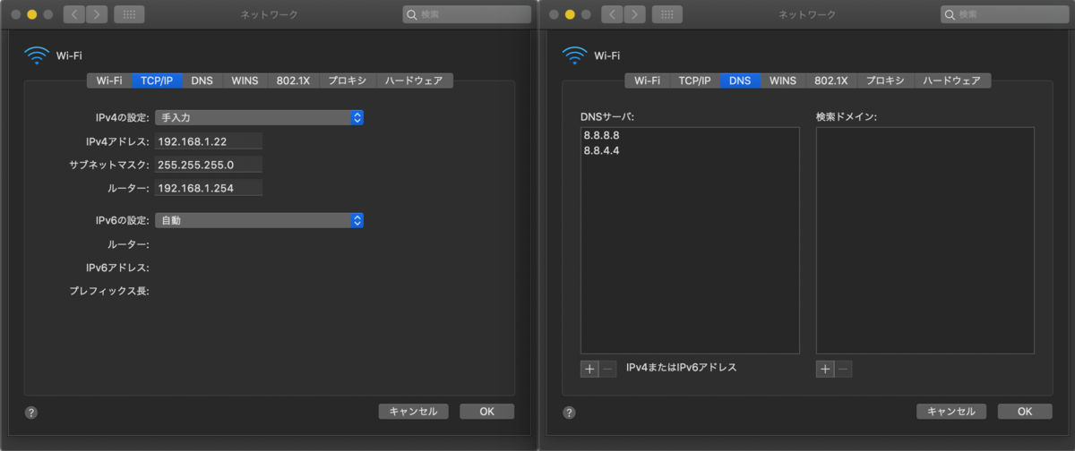 f:id:nozawana44:20200507224013p:plain