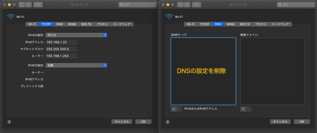 f:id:nozawana44:20200507224121p:plain