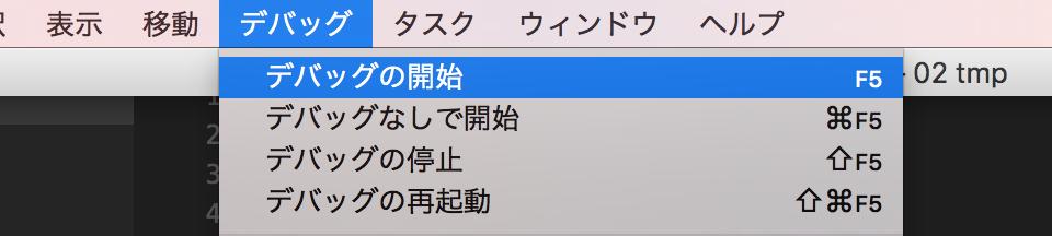 f:id:nozawanarain:20170725215555p:plain