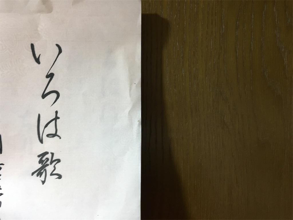 f:id:nozoka_k:20170612151804j:image