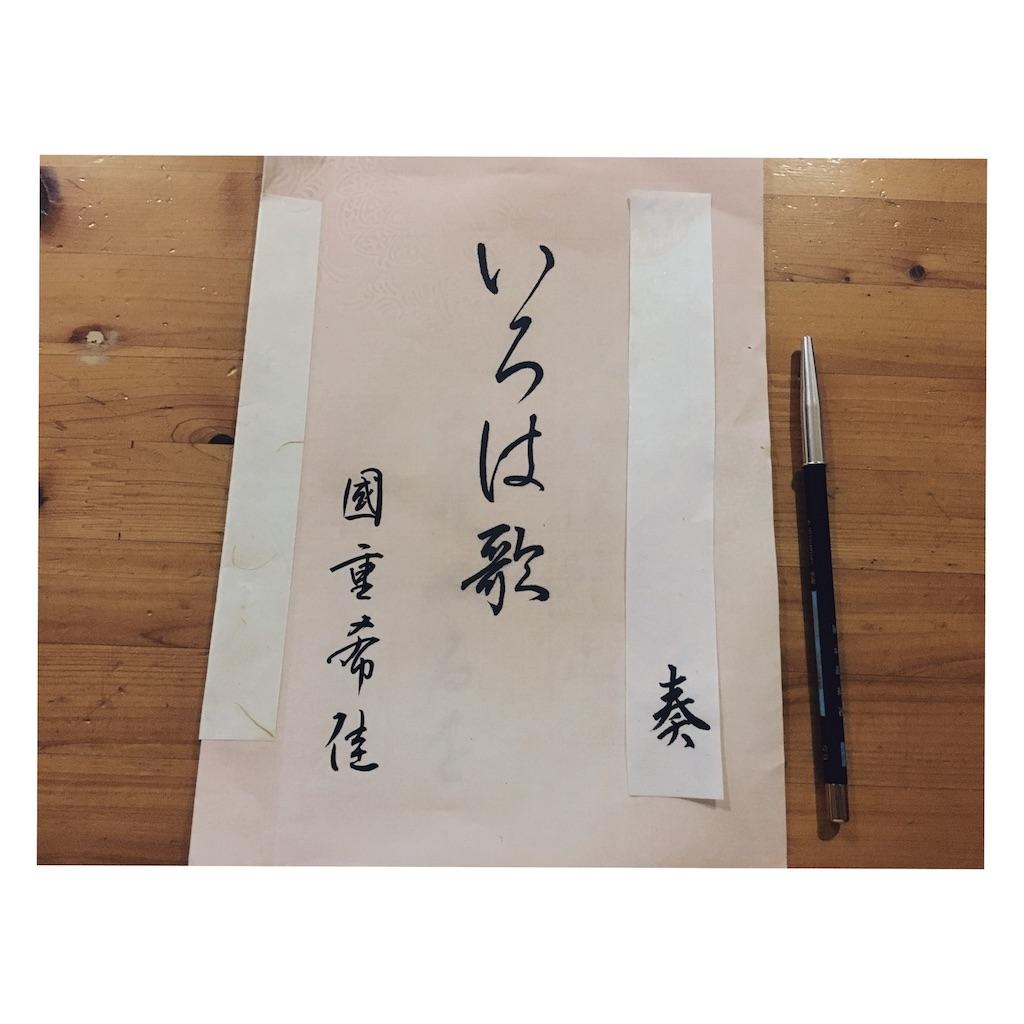 f:id:nozoka_k:20170614090018j:image
